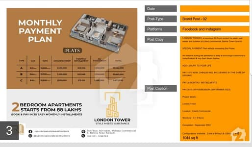 London Tower Apartment Is Available For Booking