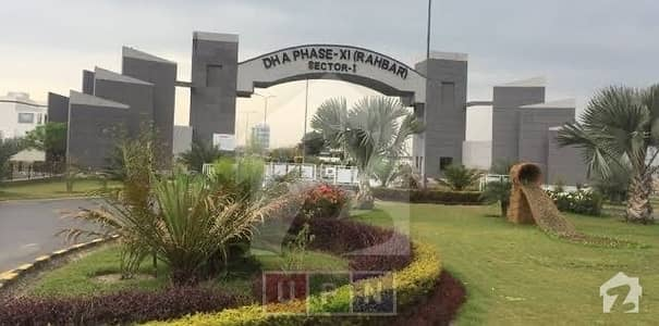 5 Marla Plot Number 1576 For Sale In DHA 11 Rahbar Phase 4 - Block S