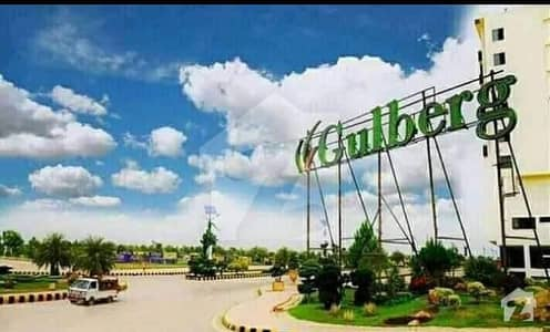 8 Kanal Main Road Commercial Plot Left Side On The Main Road Available For Sale In Guldberg Green Islamabad