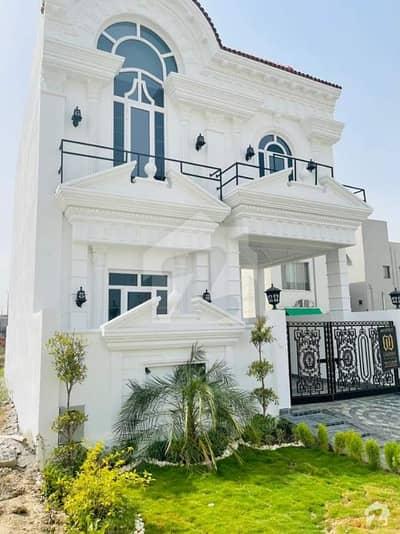 ڈی ایچ اے 9 ٹاؤن ڈیفنس (ڈی ایچ اے) لاہور میں 3 کمروں کا 5 مرلہ مکان 1.85 کروڑ میں برائے فروخت۔