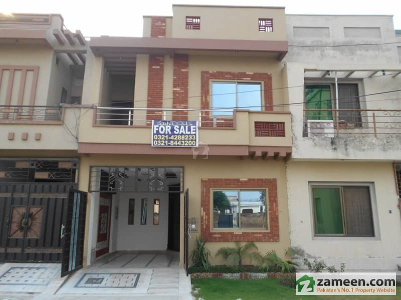 Beautiful House For Sale In Pak Arab Society Lahore Pak Arab Society