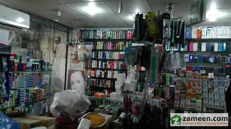 Running Business Shop For Sale Near Basti Wah Cantt Lalarukh