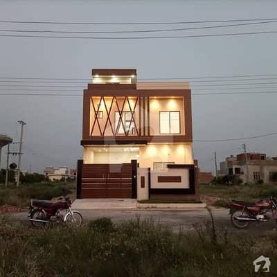 5 Marla | Brand New House | Park Facing