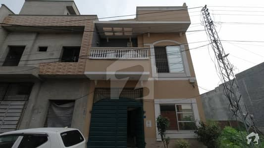 Ideal 3.5 Marla House Available For Rs 7,000,000
