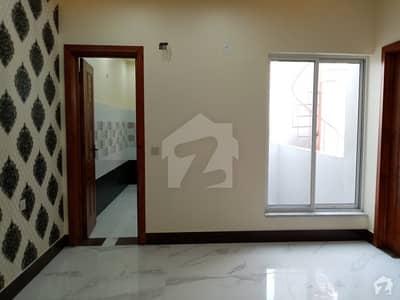 Buy A House Of 5 Marla In Wapda City