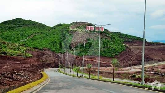 پارک ویو سٹی اسلام آباد میں 3 مرلہ پلاٹ فائل 7 لاکھ میں برائے فروخت۔