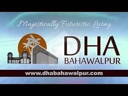 DHA BAHAWALPUR 12 MARLA VILLA FOR SALE