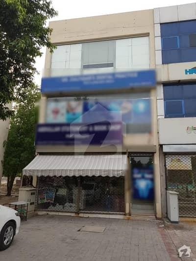 بحریہ ٹاؤن اوورسیز A بحریہ ٹاؤن اوورسیز انکلیو بحریہ ٹاؤن لاہور میں 1 مرلہ عمارت 2.1 کروڑ میں برائے فروخت۔