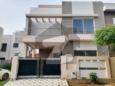 ڈی ایچ اے 9 ٹاؤن ۔ بلاک بی ڈی ایچ اے 9 ٹاؤن ڈیفنس (ڈی ایچ اے) لاہور میں 3 کمروں کا 5 مرلہ مکان 1.65 کروڑ میں برائے فروخت۔