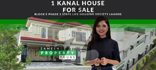 اسٹیٹ لائف فیز 1 - بلاک ای اسٹیٹ لائف ہاؤسنگ فیز 1 اسٹیٹ لائف ہاؤسنگ سوسائٹی لاہور میں 5 کمروں کا 1 کنال مکان 5.75 کروڑ میں برائے فروخت۔