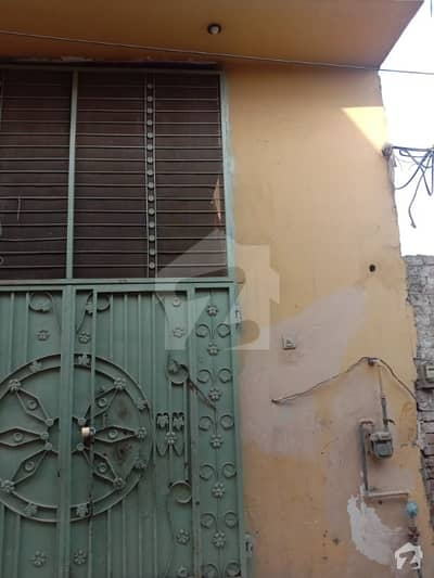 5 Marla house for sale in javed park shahdra lahore