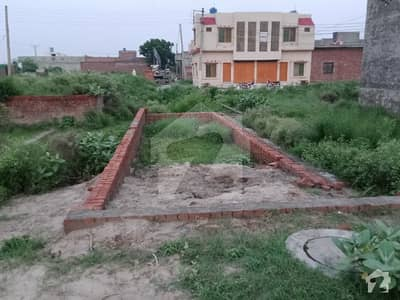 20 Marla Residential Plot In Rana Town Is Available