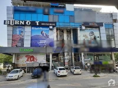 ایف ۔ 7 مرکز ایف ۔ 7 اسلام آباد میں 1 مرلہ دکان 4 کروڑ میں برائے فروخت۔