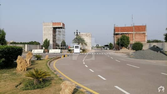 پارک ایونیو ہاؤسنگ سکیم لاہور میں 5 مرلہ پلاٹ فائل 22 لاکھ میں برائے فروخت۔