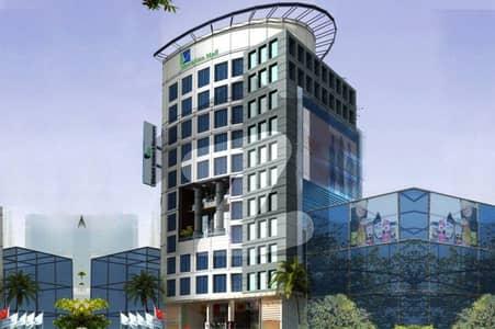 میریڈیئن مال آٹو بھن روڈ حیدر آباد میں 2 مرلہ دفتر 54.15 لاکھ میں برائے فروخت۔