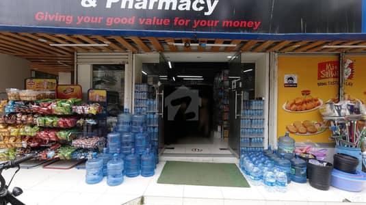 کلفٹن ۔ بلاک 9 کلفٹن کراچی میں 5 مرلہ دکان 8 کروڑ میں برائے فروخت۔