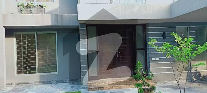 Reserve A Centrally Located House In Punjab Coop Housing - Block A