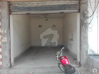 200 Square Feet Shop Available For Rent In Model Town