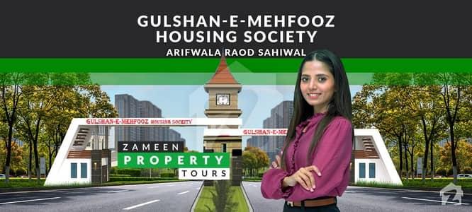 Gulshan-E-Mehfooz