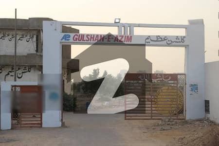 گلشن عظیم سکیم 33 کراچی میں 4 مرلہ کمرشل پلاٹ 2.6 کروڑ میں برائے فروخت۔