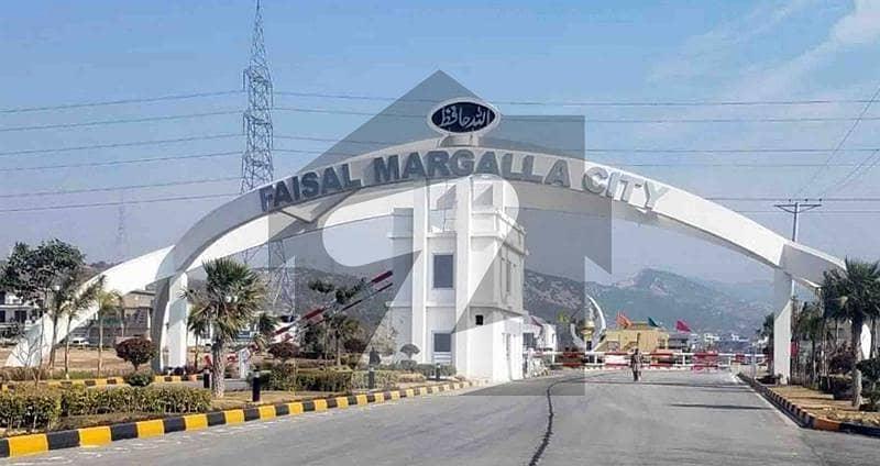 فیصل مارگلہ سٹی بی ۔ 17 اسلام آباد میں 1.07 کنال کمرشل پلاٹ 6.1 کروڑ میں برائے فروخت۔