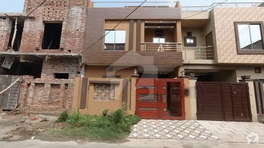 Affordable House For Sale In Bismillah Housing Scheme