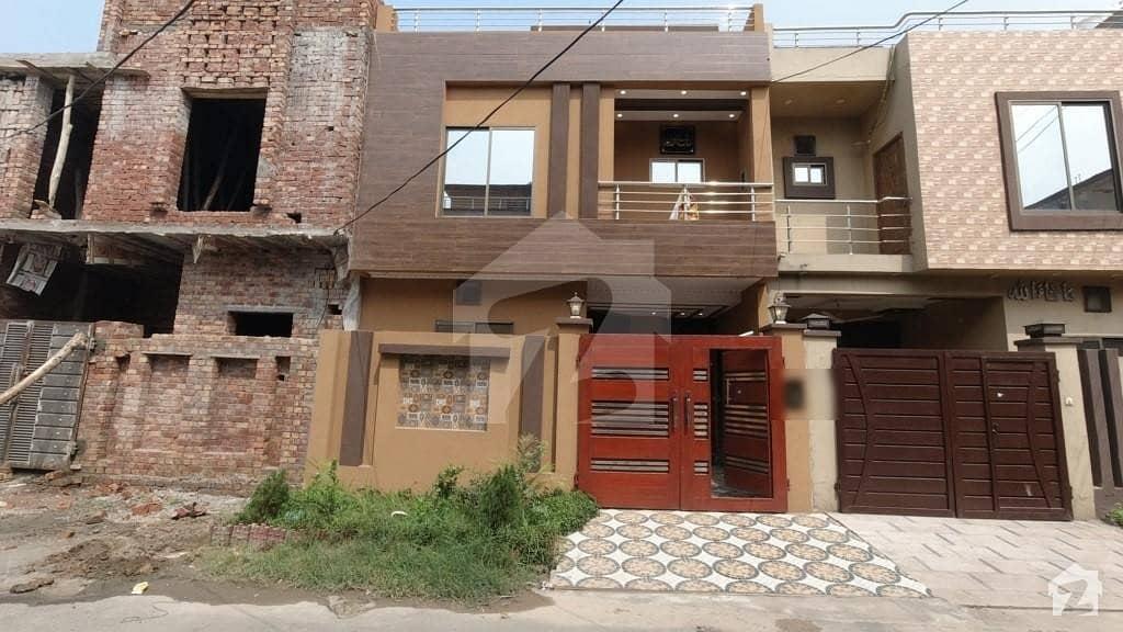 بسم اللہ ہاؤسنگ سکیم لاہور میں 3 کمروں کا 3 مرلہ مکان 70 لاکھ میں برائے فروخت۔