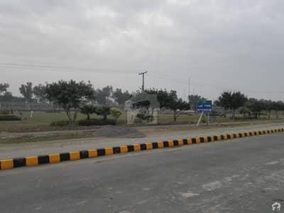 لاھور موٹروے سٹی لاہور میں 7 مرلہ پلاٹ فائل 2.15 لاکھ میں برائے فروخت۔