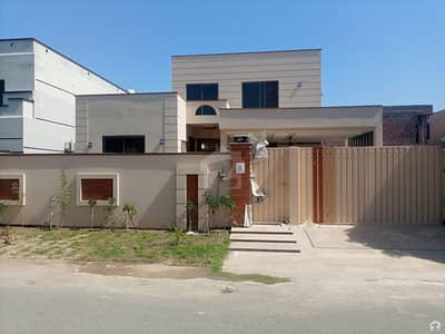 Buy 1 Kanal House At Highly Affordable Price