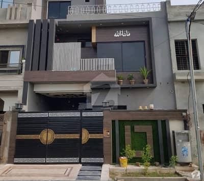 بسم اللہ ہاؤسنگ سکیم ۔ حیدر بلاک بسم اللہ ہاؤسنگ سکیم لاہور میں 3 کمروں کا 5 مرلہ مکان 1.24 کروڑ میں برائے فروخت۔