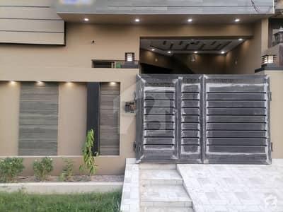بسم اللہ ہاؤسنگ سکیم ۔ بلاک اے بسم اللہ ہاؤسنگ سکیم لاہور میں 3 کمروں کا 3 مرلہ مکان 75 لاکھ میں برائے فروخت۔