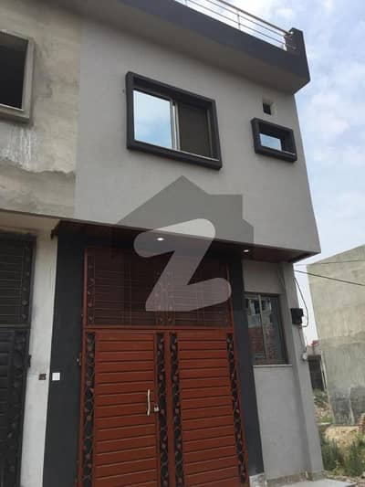 2.49 Marla House For Sale In Green Cap Society Ferozepur Road Lahore