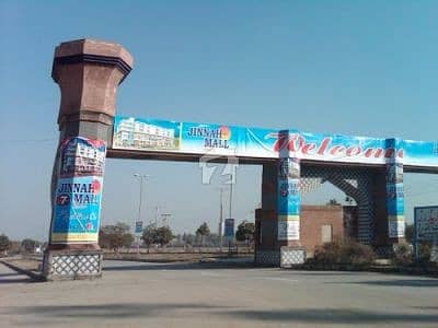 Jubilee Town Lahore Plot For Sale