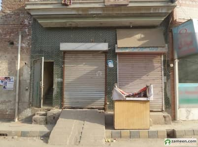 Double Storey Beautiful Commercial House For Sale At College Road Okara