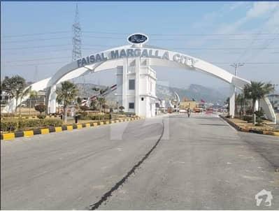 فیصل مارگلہ سٹی بی ۔ 17 اسلام آباد میں 1 کنال کمرشل پلاٹ 6.5 کروڑ میں برائے فروخت۔
