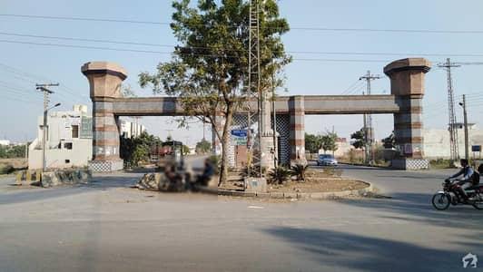 جوبلی ٹاؤن ۔ بلاک ای جوبلی ٹاؤن لاہور میں 5 مرلہ رہائشی پلاٹ 69 لاکھ میں برائے فروخت۔