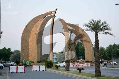 بحریہ ٹاؤن ۔ بلاک بی بی بحریہ ٹاؤن سیکٹرڈی بحریہ ٹاؤن لاہور میں 5 مرلہ رہائشی پلاٹ 80 لاکھ میں برائے فروخت۔