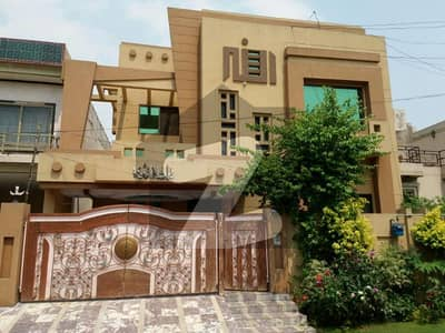 2250 Square Feet House Is Available For Sale In Punjab Coop Housing - Block A