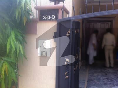5 Marla House For Sale In Punjab Corporate Society Block D Lahore