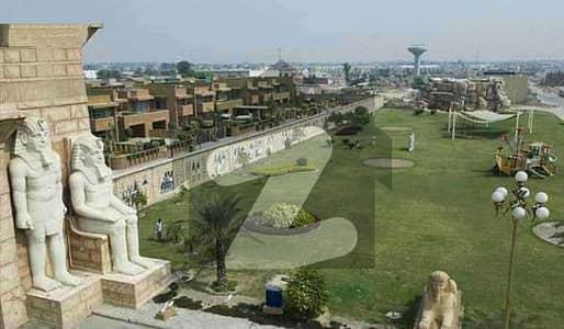 بحریہ آرچرڈ فیز 4 بحریہ آرچرڈ لاہور میں 10 مرلہ رہائشی پلاٹ 59 لاکھ میں برائے فروخت۔