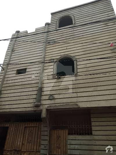 House For Sale Gulfishan Society Azeem Pura Karachi