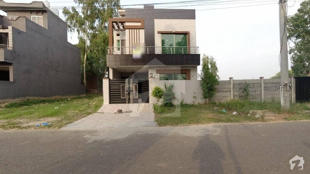 سینٹرل پارک ہاؤسنگ سکیم لاہور میں 4 کمروں کا 5 مرلہ مکان 1.15 کروڑ میں برائے فروخت۔