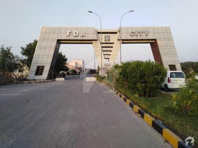 ایف ڈی اے سٹی بلاک - بلاک ڈی5 ایف ڈی اے سٹی فیصل آباد میں 5 مرلہ رہائشی پلاٹ 42 لاکھ میں برائے فروخت۔
