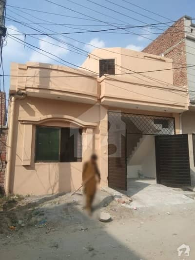 5 Marla Used Single Storey House For Sale