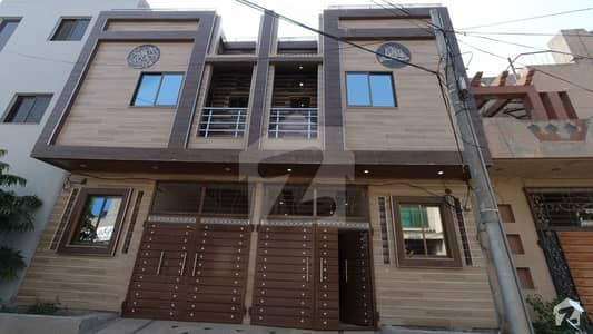 3 Marla House Available In Stately Neighbourhood Of Lahore Medical Housing Society