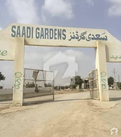سعدی گارڈن سکیم 33 کراچی میں 4 مرلہ کمرشل پلاٹ 1.75 کروڑ میں برائے فروخت۔