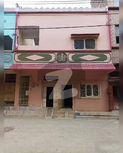 HBCHS, Hub River Road, Naval Colony, Karachi Sindh House