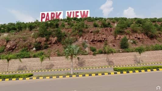 پارک ویو سٹی اسلام آباد میں 5 مرلہ رہائشی پلاٹ 50 لاکھ میں برائے فروخت۔