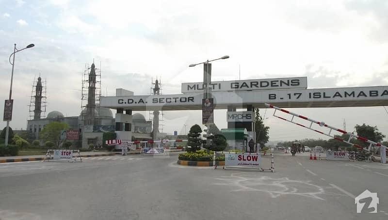 فیصل مارگلہ سٹی بی ۔ 17 اسلام آباد میں 16 مرلہ کمرشل پلاٹ 4 کروڑ میں برائے فروخت۔