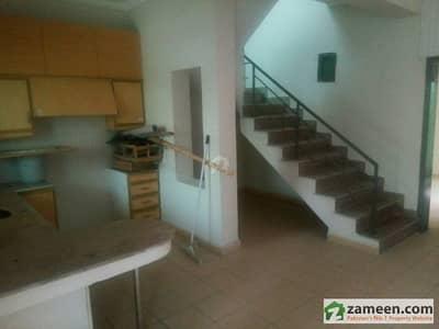 Khyaban - E - Amin 5 Marla Double Storey House For Sale